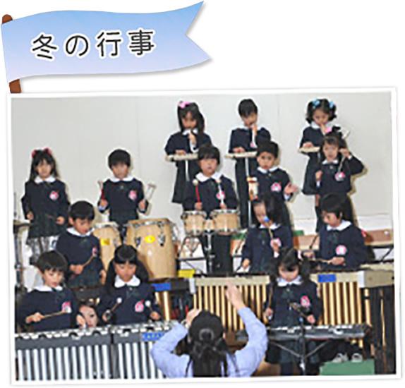 音楽フェスティバルⅡ